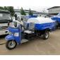柴油三轮洒水车 工地降尘环保洒水车 绿化喷洒车 货到付款