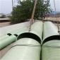 河北玻璃钢夹砂管道 小区排污管 玻璃钢压力管道 生产厂家