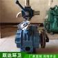 三轮吸粪车真空泵 农村用吸粪车真空泵 防溢阀吸粪车真空泵生产供应