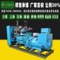 玉柴发电机300kw 柴油发电机生产厂家 天道动力多种机组供选择