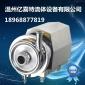 专业生产 不锈钢防爆磁力泵 卧式耐腐耐磨卫生级磁力泵 批量从优