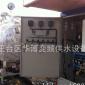 专业生产成套无负压供水设备 全自动给水设备 供水无负压