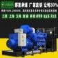 道依茨发电机 柴油发电机机组