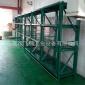 厂家批发生产模具架 重型标准模具货架 五金仓储模具放置架可定做