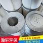 工业防静电粉尘滤芯滤筒 滤芯 空气滤筒 空压机滤筒 过滤筒 设备滤筒可多规格定制